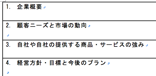 スクリーンショット 2015-05-15 22.50.16
